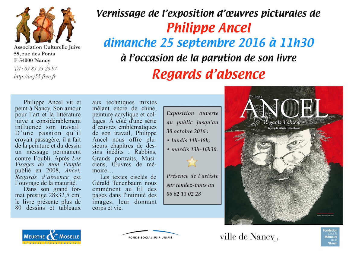2016-09-25.Ancel.pages